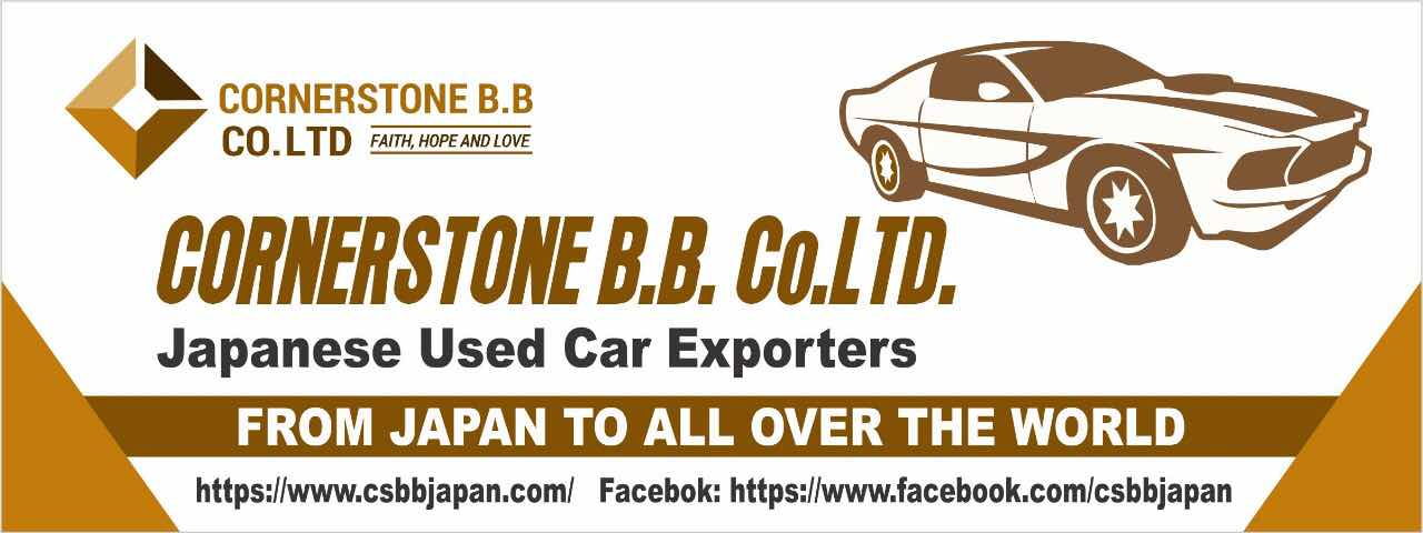 Cornerstone B.B Co., Ltd. JAPAN (CSBB) Details